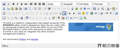 javascript 15 46 20f 19款Javascript富文本编辑器