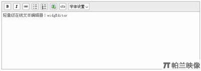 javascript 22 45 9a 19款Javascript富文本编辑器