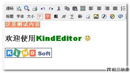 javascript 23 36 19d 19款Javascript富文本编辑器