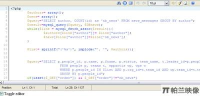 javascript 15 40 39 19款Javascript富文本编辑器
